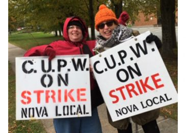 Media release: CUPW Nova Local off the job in rotating strike