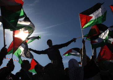 PSA: Rally in support of Palestine